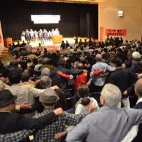 第28回外登法・入管法と民族差別を撃つ全国交流集会 朝鮮侵略戦争阻む力示す 4・23横浜 民主労総迎え410人が団結