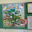 収量当てクイズ・当選者表彰   岡小PTA・学校パネル展で市長賞