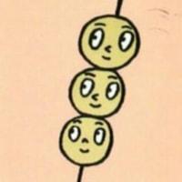 だんご三兄弟