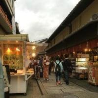 京都の着物男子