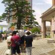 「台湾フェア」に行ってきました。