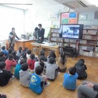 図書館長さんの出前授業 3年生・5年生