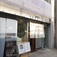 創業70年☆喫茶シャルマン(上野広小路or湯島)