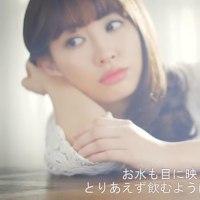 小嶋陽菜さんインタビュー動画「#こじはる はじめる!」※資生堂「飲む肌ケア」Web限定