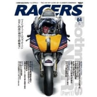RACERS volume4