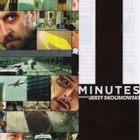 映画「イレブン・ミニッツ」―予告も予兆もなく突然飛び込んでくる衝撃の映像が映画表現の新たな地平を切り拓く―
