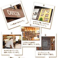 \コーヒーメーカープレゼント第2弾☆好評開催中♪/『コーヒー流通センター通信』2011年07月27日号