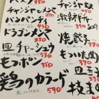 【千葉ラーメン情報】東葛西の有名店で働いていた、ショウ山本氏が手がける「煮干鰮つけ麺@みのり台の麺屋亀壱」
