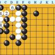 囲碁死活50 古典
