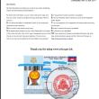 2017夏  カンボジア旅行。visa