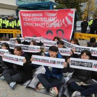 「朴大統領が、協定を通じて外国に自分の健在を誇示しようとするのは、国家安保を危機に陥れる火遊びである.