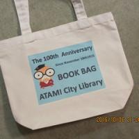 熱海市立図書館創立100周年