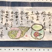 アスクの手芸展の作品ご紹介・・・・絵手紙の部