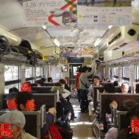 山口線全駅下車の旅(その13)