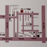 YUCCA展示会のお知らせ☆表参道・原宿展