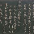 2017年7月2日(日)宝塚教室