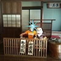 栃木県民の日割引で…日光江戸村へ♪