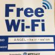フリー Wi-Fi サービス始めましたー!