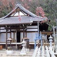 「新西国観音三十三所巡り」神呪寺(かんのうじ)は兵庫県西宮市甲山山麓にある仏教寺院