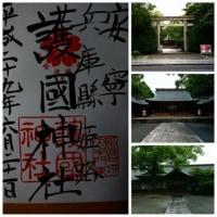 白鷺宮護国神社・