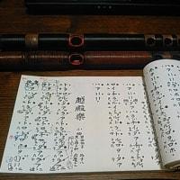 宮城県内で龍笛や横笛を習いたい方が増加中!