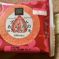 Uchi café ロールケーキ\(^o^)/