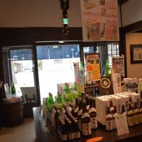大雪渓酒造・・安曇野で愛されている。大雪渓・大吟醸酒・・一杯でも飲んで欲しい酒です。