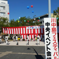 第17回.川中島フェスティバルに行って来ました。