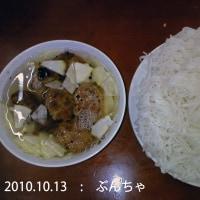 岐阜県-可児郡