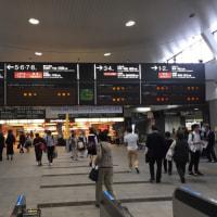 【速報】鳥取地震 岡山駅 在来線 全て止まりました!