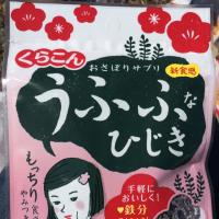 1㎡あたり5050万円