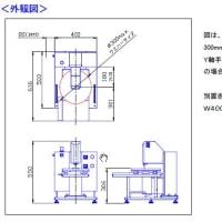 非接触厚さ測定装置 OZUMA22の御紹介   その1
