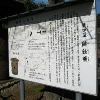 日本銀行はお札の製造所