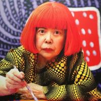 草間彌生さんの展覧会に行って来ました。