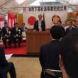 本町下高松通事業完成式典。