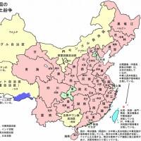 「支那」&「中国」の言葉の歴史
