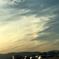 <虹の切れ端。>