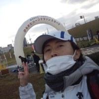 2017枚ハ~走ってきました!