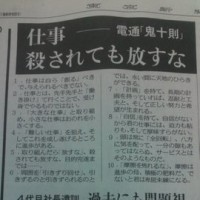 ドラフト & 人生の選択 ・・・・・!!??      № 5,254