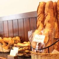Boulangerie Sudo(ブーランジェリースドウ)
