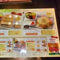 朝餐(ちょうさん)