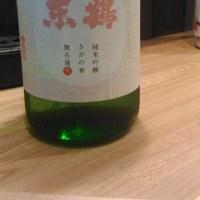 地酒!今日から!浅草吾妻屋おでんと地酒!