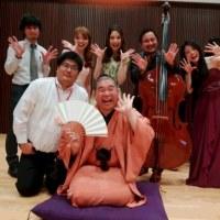 クラシック落語in鹿児島