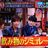 『図書館』福島旅行話&SMAP6人最後の脱走事件(*´ω`*)