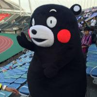 vsロアッソ熊本