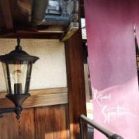 京都の古民家フレンチ