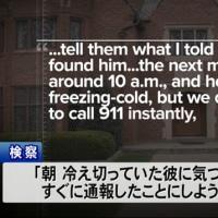 ペン州立大で生徒死亡、学生18人を起訴