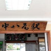 夏の富山旅行から・・・越中八尾駅