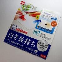 TPX樹脂