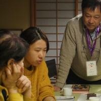 【日本取材ツアー⑲】日本酒の危機から生まれたパッチワーク